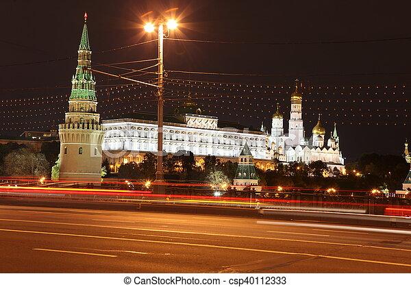 Stockfoto 39 s van zomer moskou kremlin paleis kerken zomer steen csp40112333 zoek - Zomer keuken steen ...