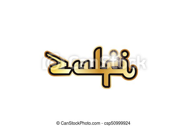 zulfi name